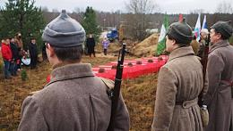 Burial ceremony for unknown Red Army soldiers who died in battles on the Karelian Isthmus in battles with the Finnish army during the Winter War and the Great Patriotic War, found by the Ozerny search engine detachment.