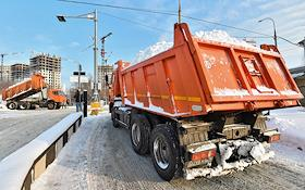 Snow-melting station in Moscow.
