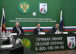 Russian Minister of Natural Resources and Environment Alexander Kozlov during a visit to the Avialesokhrana of Russia.