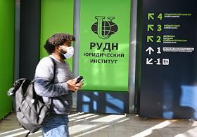 Students of the Peoples' Friendship University of Russia (RUDN) returned to full-time education. RUDN University returned to full-time education after mitigating restrictions due to COVID-19 pandemic.