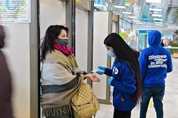 Students of the Peoples' Friendship University of Russia (RUDN) return to full-time education.