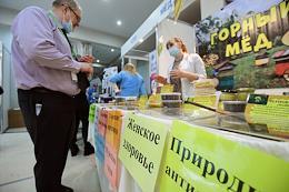 Pharmaceutical forum-exhibition 'Pharmacy' in 'Event Hall Danilovsky'.