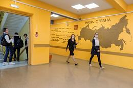 Governor at the school of the Vyborg district.