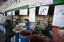 Collector Ecocenter for separate collection and recycling of waste.