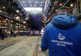solemn ceremony of launching the submarine 'Magadan' by JSC 'Admiralty Shipyards'