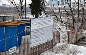 The territory in the Moscow park 'Vorobyovy Gory', where the trees were cut down. The felling of trees is carried out in order to make room for the construction of ski slopes on Vorobyovy Gory.