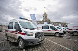 The ceremony of handing over ambulances to the Yekaterinburg administration from the St. Catherine's Foundation on the 1905 square.
