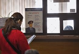 Department for examination work of the Interdistrict Department of the State Inspectorate for Road Safety, Technical Supervision and Registration and Examination Work 2 of the Main Directorate of the Ministry of Internal Affairs of Russia for the city of Moscow.