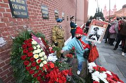 Cosmonautics Day. The ceremony of laying flowers at the burial place of Yuri Alekseevich Gagarin at the Kremlin wall on the 60th anniversary of the first manned flight into space.