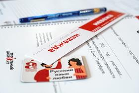 Total dictation Annual educational campaign in the Tsarskoye Selo Memorial Lyceum Museum.