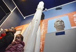 Cosmonautics Day at the Peter and Paul Fortress.