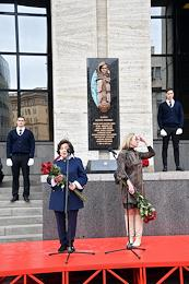 Cosmonautics Day. The opening ceremony of the memorial stele in memory of twice Hero of the Soviet Union, cosmonaut Alexei Leonov, at the Alfa Bank building on Masha Poryvaeva Street.