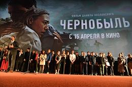 Premiere of the Chernobyl film by Danila Kozlovsky at the KARO 11 October cinema.