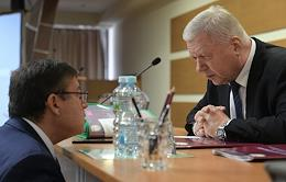 Meeting of the General Council of the Federation of Independent Trade Unions of Russia in the Izmailovo hotel complex.