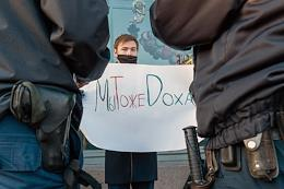 A series of single pickets in support of the editors of the student publication DOXA, who were charged with involving minors in dangerous actions (Article 151.2 of the Criminal Code), took place on Nevsky Prospekt.