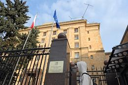 Views of Moscow. The building of the Embassy of the Czech Republic.