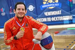 Russian fencing championship at the Siberian regional fencing center of Stanislav Pozdnyakov.