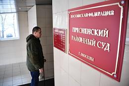 Court hearing of the criminal case about a shootout in the Oko tower of the Moscow City International Business Center in the Presnensky District Court. Prosecutors Maria Simenko and Gulchekhra Ibragimova.