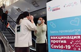 Vaccination against coronavirus infection COVID-19. Vaccination point at TSUM.