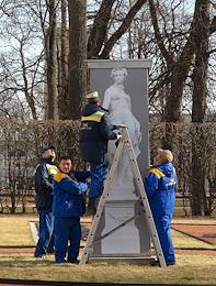 Tsarskoe Selo State Museum-Reserve. Removing protective fence in Catherine Park after the winter season.