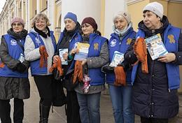 St. George Ribbon campaign in St. Petersburg.