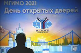 Open day for undergraduate studies at the Moscow State Institute (University) of International Relations (MGIMO).