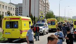 In Kazan, unidentified persons opened fire at gymnasium No. 175 on Jaudat Faizi Street