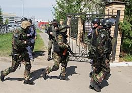 Shooting at a school in Kazan.