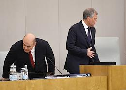 Government report to the State Duma.