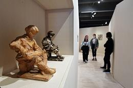 Exhibition 'Present Tense, Imperfect View' at the Garage Museum of Contemporary Art.