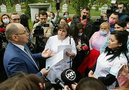 Protest outside the Ministry of Health of Ukraine. The nurses complained to the Minister of Health, Maxim Stepanov, about low salaries.