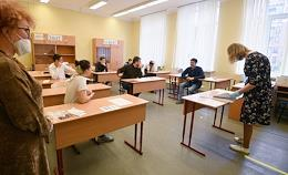 Passing the Unified State Exam (USE) in Physics and History at School No. 1581.