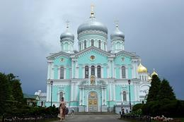 Holy Trinity Seraphim-Diveevsky Monastery.
