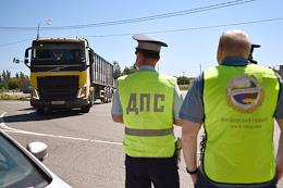 Joint raid by the Russian Society for Nature Preservation, the Ministry of Ecology of the Moscow Region and the Russian Ministry of Internal Affairs to prevent illegal transportation of construction waste.