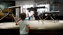 State Museum of Weapons in Tula.
