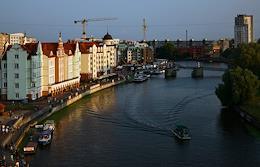 Genre photographs. Views of Kaliningrad.