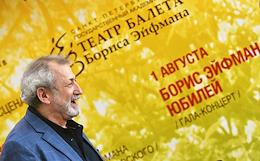 Press conference of Boris Eifman, People's Artist of Russia, artistic director of the St. Petersburg State Academic Ballet Theater, dedicated to the upcoming Moscow season of his theater at the press center of the Bolshoi Theater of Russia.