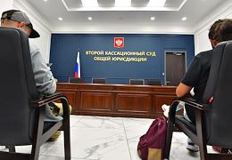 Hearing of the case of Ivan Safronov, adviser to the head of Roscosmos, a former journalist for the Kommersant newspaper, at the Second Court of Appeal of General Jurisdiction.