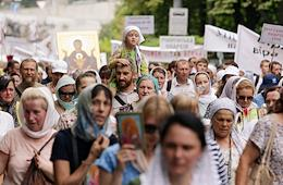 Religious procession in Kiev on the 1033th anniversary of the baptism of Rus. The procession was held by the canonical Ukrainian Orthodox Church (UOC) from Vladimirskaya Gorka Park to the Kiev-Pechersk Lavra.