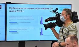 Citywide test of the electronic remote voting system. Public test voting and press breakfast dedicated to testing the electronic remote voting system at the Demidov Business Center of the Krasnaya Roza Business District.