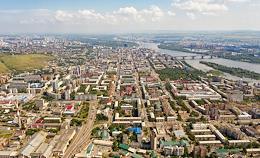 Aerial views of Krasnoyarsk.