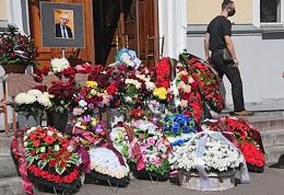 Funeral rite and farewell ceremony for Yasen Zasursky, President, former Dean of the Faculty of Journalism of Lomonosov Moscow State University (MSU), at the Church of the Holy Martyr Tatiana at Moscow State University.