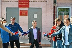 Announcement of the verdict to businessman Anatoly Bykov at a hearing at the Sverdlovsk District Court. The situation at the court.