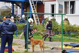 Domestic gas explosion in Noginsk un the Moscow region