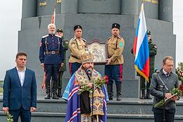 Day of Military Glory of Russia at Borodino Field. Religious procession from the Spaso-Borodinsky Monastery to the Main Monument to Russian soldiers on the Rayevsky Battery. The solemn divine service was conducted by the Bishop of Odintsovo and Krasnogorsk.