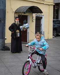Religious procession in St. Petersburg.