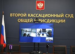 Hearing of a complaint against the verdict for the actor Mikhail Efremov, who was sentenced to 7.5 years in a general regime colony in the case of a fatal traffic accident in the Second Cassation Court of General Jurisdiction.