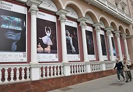 Views of Moscow. Genre photography. The building of the Stanislavsky and Nemirovich-Danchenko Musical Theater.