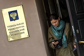General Prosecutor's Office of the Russian Federation.