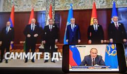 Genre photography. Russian President Vladimir Putin took part in a meeting of the CSTO leaders by video link.